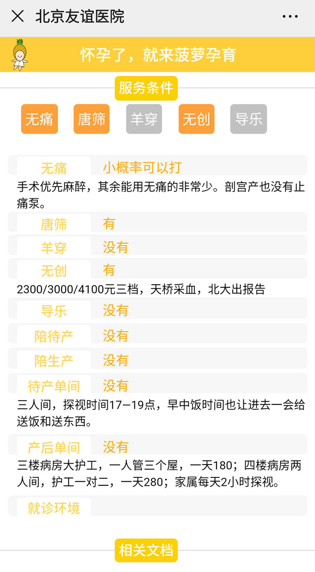 微信图片_20200210103205.jpg